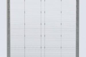 Transparent displays iG LWT series